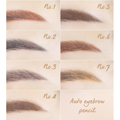 Chi-chan-may-Innisfree-Auto-Eyebrow-Pencil-4